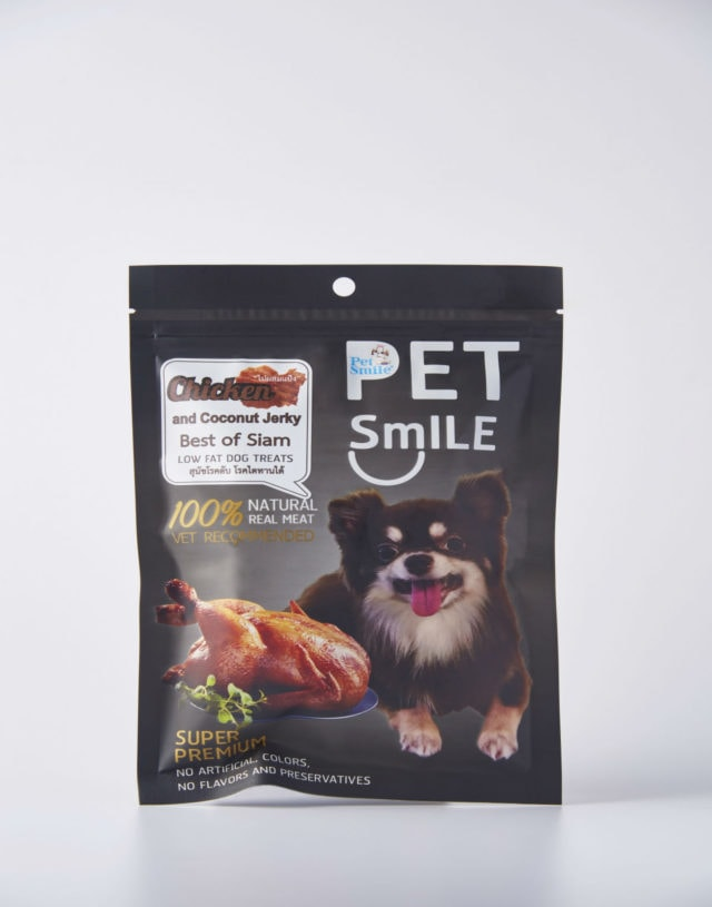 Pet Smile Roast Soft Chicken Breast Wrap Coconut