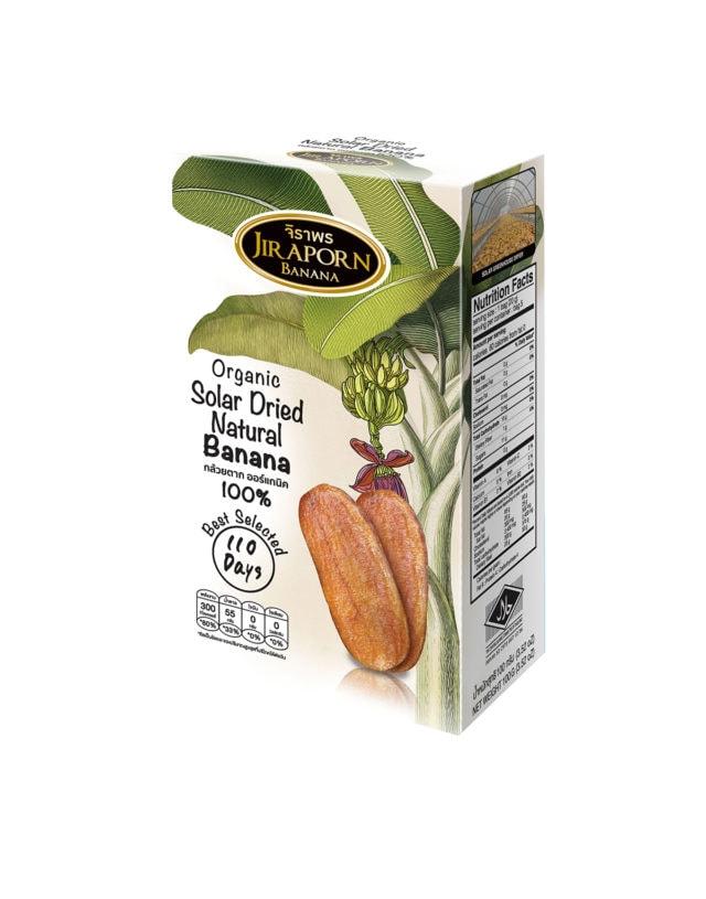 Solar dried natural banana Organic 400 g
