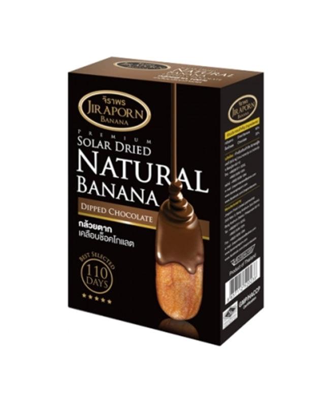 Solar dried natural banana dipped chocolate 250 g