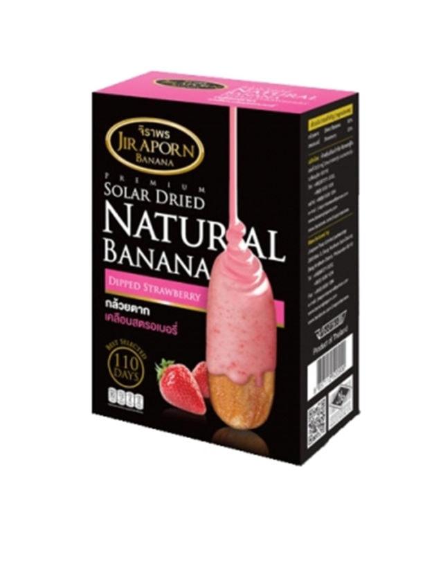 Solar dried natural banana dipped Strawberry 250 g