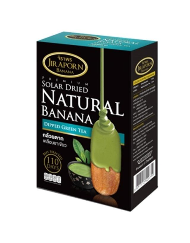 Solar dried natural banana dipped Green tea 250 g