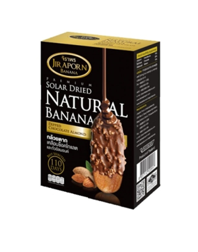 Solar dried natural banana dipped with almond chocolate 180 g