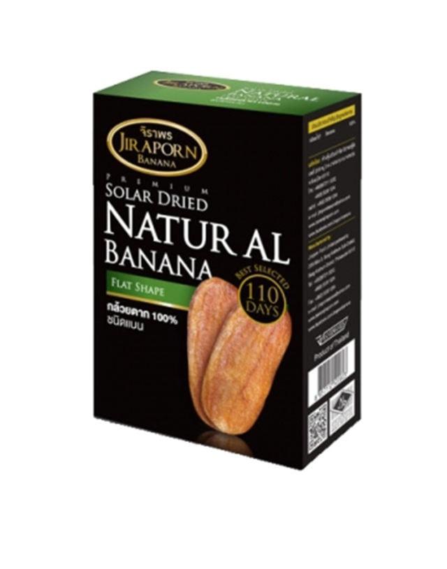 Solar dired natural banana 450 g