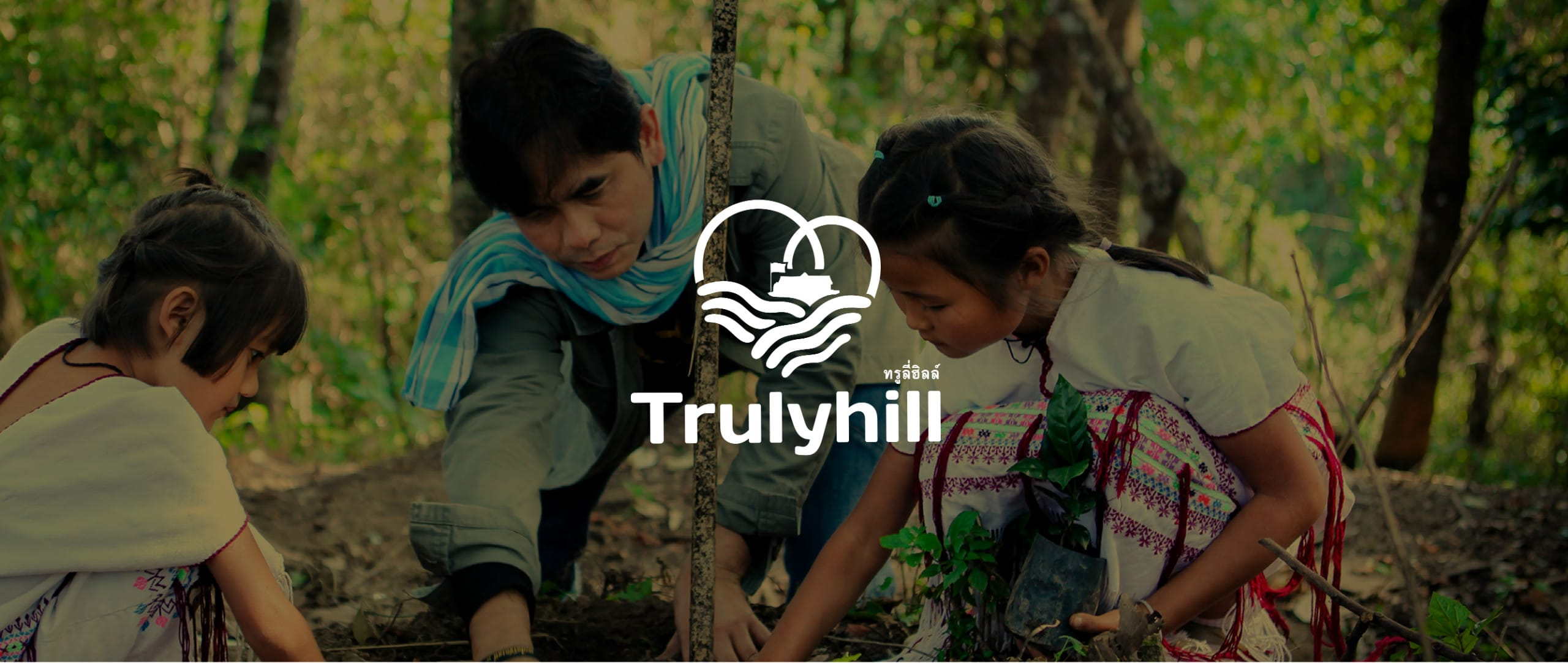 Trulyhill Cover