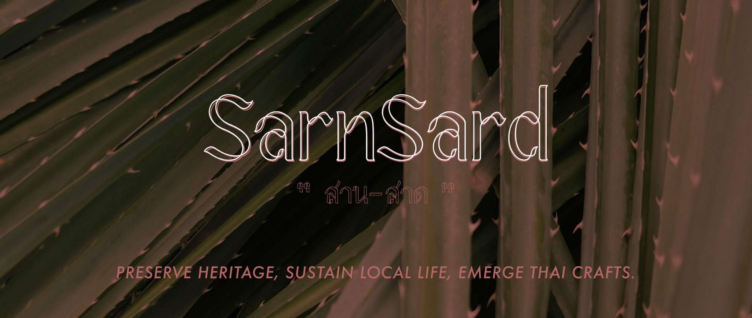 SarnSard Studio Cover