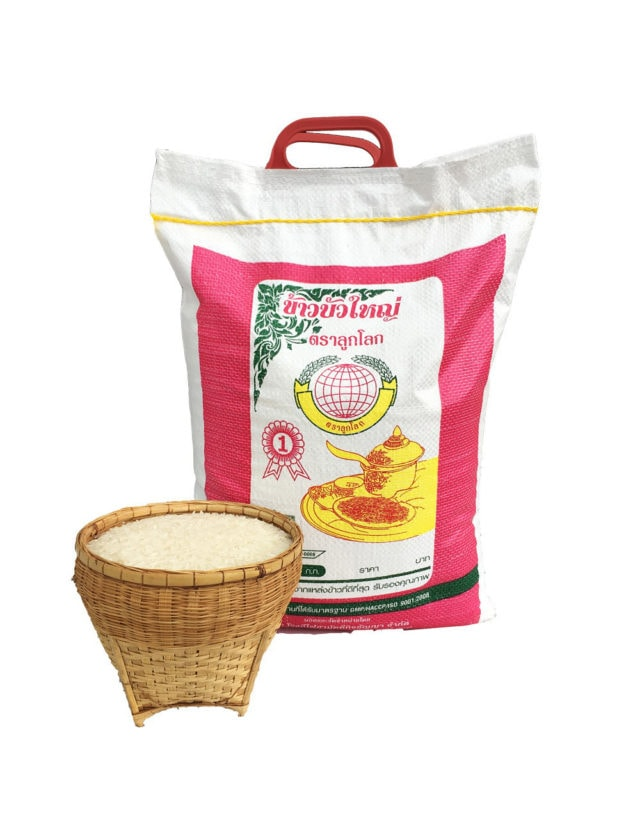 Bua Yai Rice 5 kg