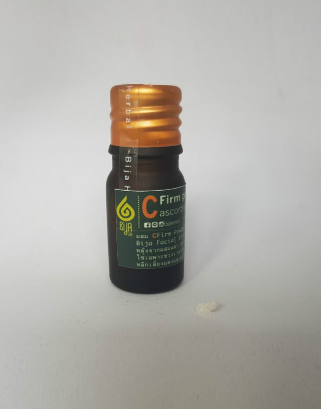C Firm Powder