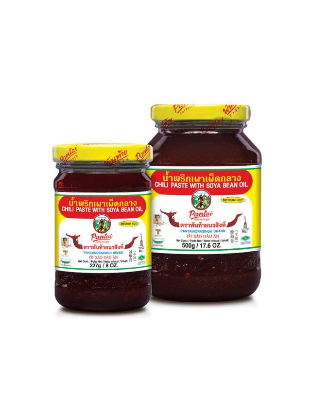Chili Paste with Soya Bean Oil (Medium Hot)