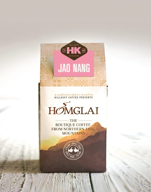 Hom Glai Jao Nang Doi Khun Lao