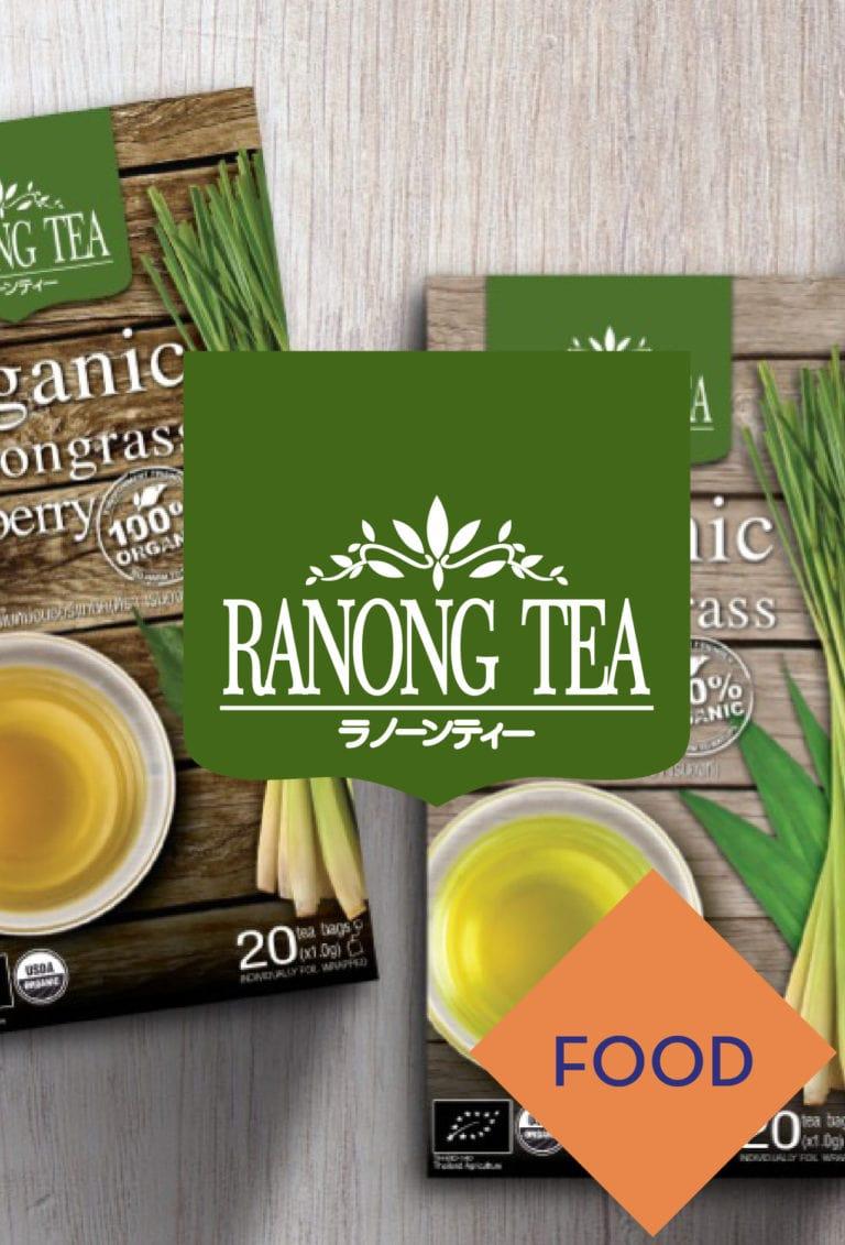 Live streaming Ranong Tea