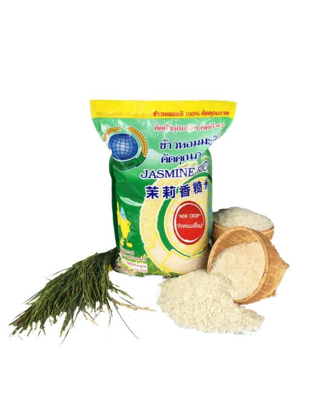New Hom Mali Rice 5 kg