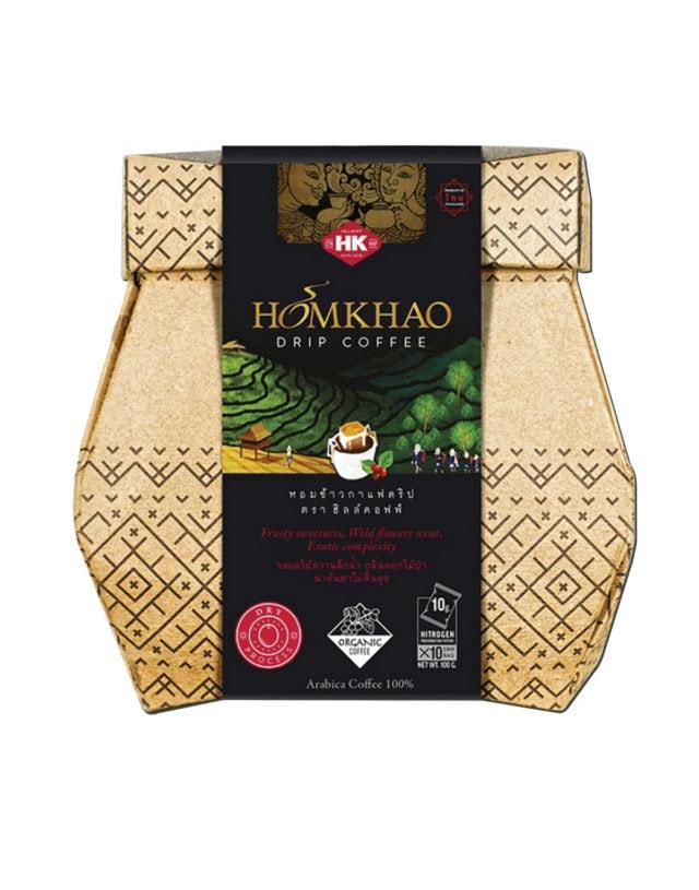 Organic Hom Khao Hillkoff - Dry Process