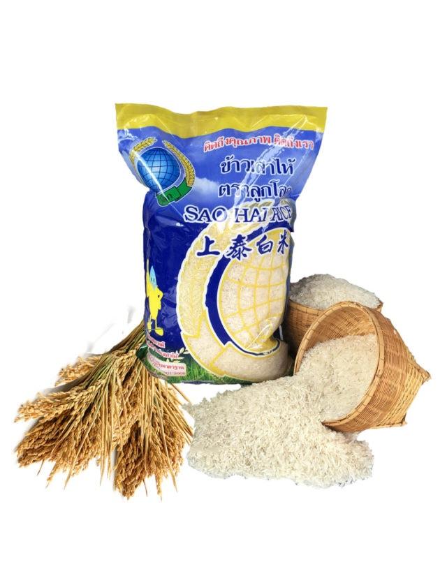 Sao Hai Rice 5 kg