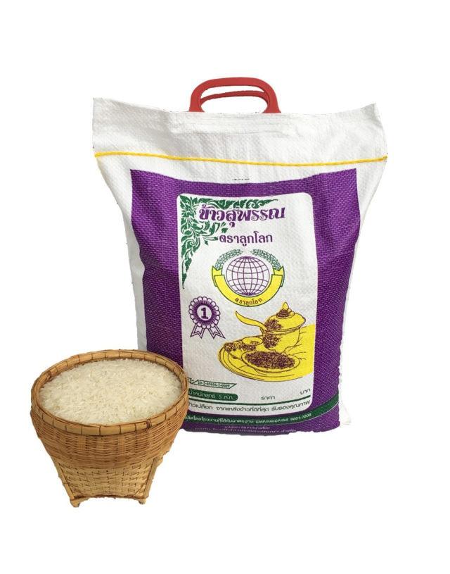 Suphan Rice 5 kg