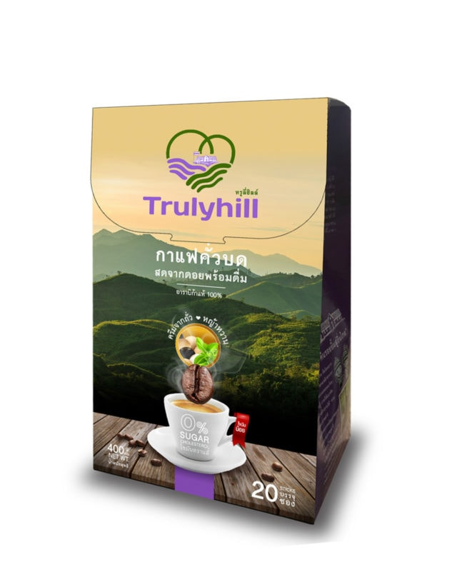 Trulyhill 3in1 Coffee