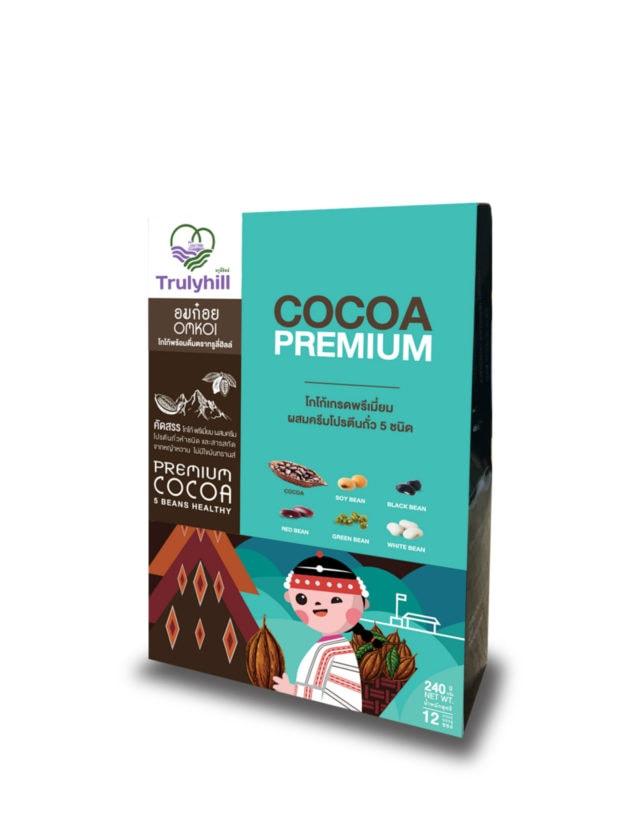 Trulyhill Cocoa