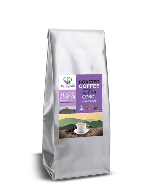 Trulyhill Roasted Coffee Bean