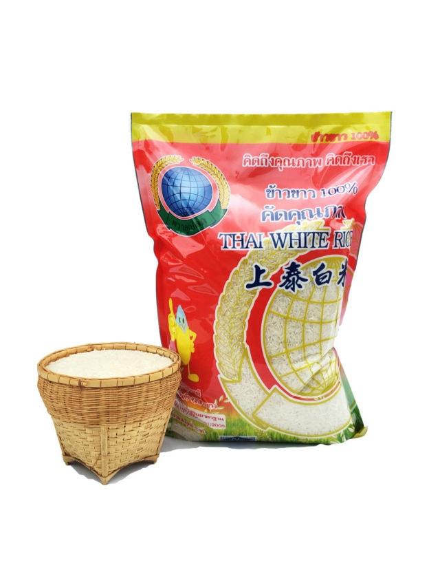 White Rice 5 kg