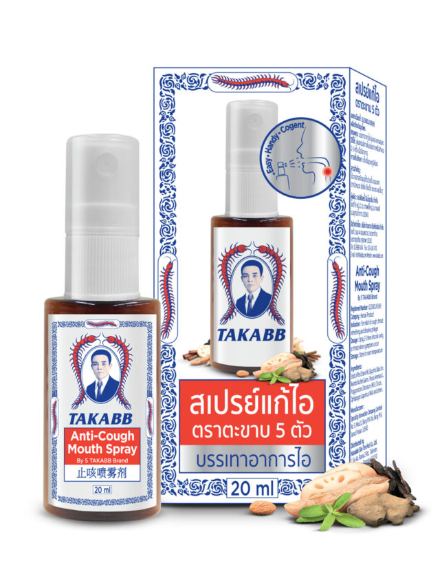 TAKABB COUGH MOUTH SPRAY, 20mL