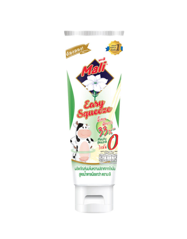 Non-Fat Sweetened Condensed Milk Product Less Sugar 120 g. (Tube)