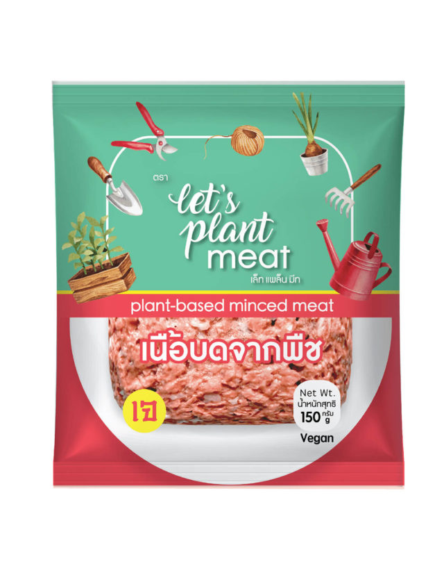 Plant-Based Minced Meat 150 g.