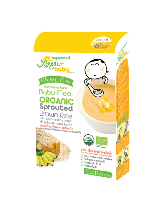 Baby Meal Organic Sprouted Brown Rice with Banana and Pumpkin (Step1)